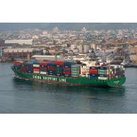 Best Container Ocean Shipping Ex Shanghai to SPAIN, FRANCE, ITALY, TURKEY wholesale