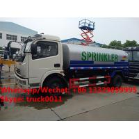 Best CLW factory new 6 wheelers large capacity water spraying truck for sale, best price 6m3 portable water tank truck wholesale