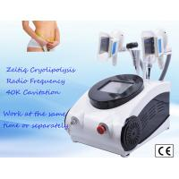 China Portable cryolipolysis fat freezing cool scultping machine ultrasonic cavitation rf slimming equipment on sale