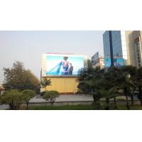 Best Aluminum Module LED Outdoor Display With Pixel Pitch 8mm For Bus Station wholesale