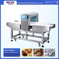 Best Touch Screen Dry Saltery Conveyor Belt Needle Detector wholesale