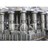 Quality Pet Bottle Tea Hot Filling Machine 12000BPH , 3 in 1 Washing Filling Capping Machine wholesale