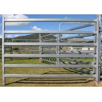 Buy cheap High Durable Cattle Yard Panels / Portable Gate Panels With Galvanized Pipe from wholesalers