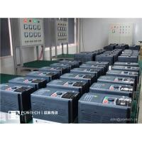 Best 4kw Vector Control AC Frequency Drives / Motor Drive 220v ,380v ,460v wholesale