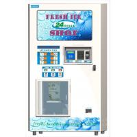 Best Ice Vending Machine (ANGEL RO-100B) wholesale