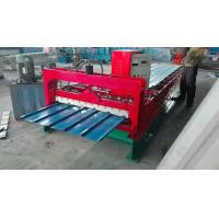 Best Steel Roofing Sheet Manufacturing Machine , 4 Kw Purlin Roll Former wholesale