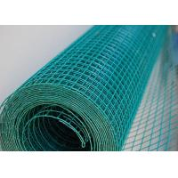 Buy cheap Iron Low Carbon Steel Farm Fence Wire Mesh Reinforcement For Roof Protection from wholesalers