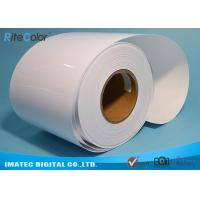Best 260 gsm Glossy Minilab Rc Photo Paper For Minilab Printer , Notrisu Epson Fujifilm Rc Paper wholesale