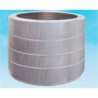 Best High Precision Paper Making Machine Parts Screen Basket For Pressure Screen wholesale