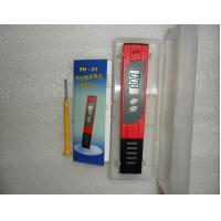 China Top Selling High Accuracy Hydroponics and Aquarium Digital Pen Type PH Meter Portable Water Meter Tester on sale