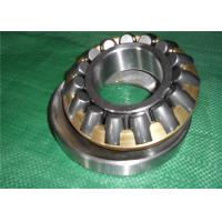 Best Single Row Spherical Roller Thrust Bearing ABEC9 With Heavy Load For Pump wholesale