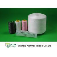 Best Dyed Plastic Tube Polyester Heavy Duty Sewing Thread Good Color Fastness wholesale