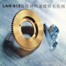 Best Lan-918 Quick Acid Zinc Plating Process wholesale