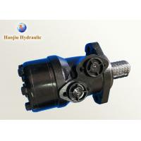 Best High Performance Orbit Hydraulic Motor BMR 200 Replace Bosch Rexroth MGR GMR wholesale