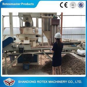Best 90kw Vertical Ring Die Wood Sawdust Biomass Fuel Pellet Machine wholesale
