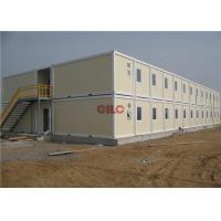 China Convenient Easy Moving Prefabricated Office Container With Electricity Box on sale