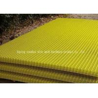 Best Strong Integration Welded Mesh Panels 6 Gauge Lat And Smooth Surface wholesale