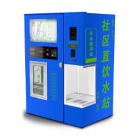 Best School Health Coin Water Vending Machines With RO Reverse System Gms Control wholesale