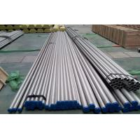 China Cold Rolled Stainless Steel Heat Exchanger Tube 1.4404 1.4571 1.4438 , ASME SA688 on sale