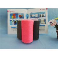 Best High Quality 100% Dyed Polyester Spun Yarn Ne 40s / 2 for Garment Sewing wholesale