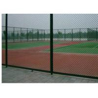 Best Diamond PVC Coated Chain Link Fence Galvanized Durable Low Carbon Steel wholesale