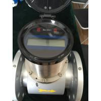 Integrated Electromagnetic Battery Powered Flow Meter for High Viscosity