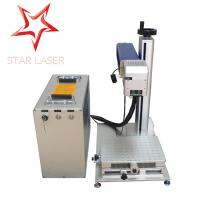 Best Animal Tag Industrial Laser Marking Machine Speedy For Plastic PP / PE / PET wholesale