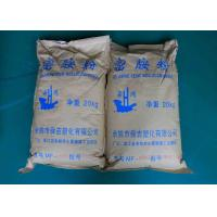Buy cheap Compression Melamine Moulding Powder For Engineering Plastics from wholesalers