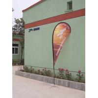 Cheap Knitted Fabric Outdoor Advertising Flags And Banners Luxury Cross Base for sale