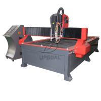 Best 1300*3000mm Table Type CNC Plasma Flame Cutting Machine with 200A Plasma Power Supply wholesale