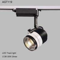 Best 2 line indoor black LED Track spot light for department store use 30W wholesale