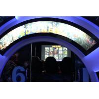 Cheap Game machine 5D simulator for entertainment with cinema cabin for sale