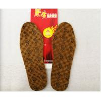 Cheap self-heating insole far-infrared anion tourmaline shoe-pad physiotherapy insole for sale