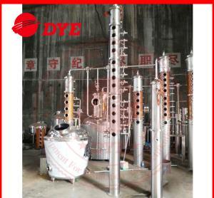 Best 500L DYE Steam Gin Basket Vodka Copper Distillery System CE  PED wholesale