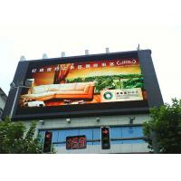 Best P4mm Ultra High Resolution Close Viewing Distance Outdoor Advertising LED Display Screen wholesale