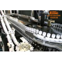 Best Durable Pet Blowing Molding Machine For 0.5l Flavored Carbonated Soft Drink Bottle wholesale