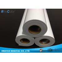 Best Premium White Glossy Resin Coated Photo Paper For Large Size Photo Printing wholesale