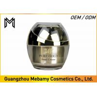 Best 100% Pure 24K Gold Snail Whitening Cream Anti - Aging Promote Skin Cell Recovery wholesale