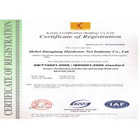 Hebei Dunqiang Hardware Mesh Co Ltd Certifications