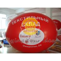 Cheap Big Red Inflatable Advertising Oval Balloon with Full digital printing for Sporting events for sale