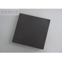 Best Pixel P3.91mm Indoor Led Screen Display , Smd Led Panel Board 250mm × 250mm wholesale