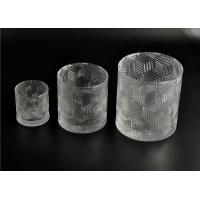 Best Exquisite Embossed Pattern Glass Candle Holders Bulk With Lids , Three Different Size wholesale
