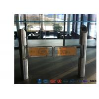 Cheap Intelligent Automatic Swing Barrier Gate With Aluminum Alloy Mechanism with for sale