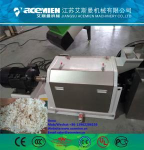 Cheap Double stages pet pelletizing machine/ plastic bottle recycling granulator for sale