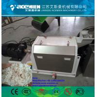 Cheap Double stages pet pelletizing machine/ plastic bottle recycling granulator extruder machine for sale