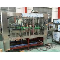 China 800 - 1000 BPH Industrial Beer Glass Bottling Equipment for Craft Beer on sale