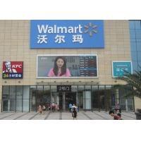 P20 DIP346 1R1G1B outdoor front service advertising led display / front maintenance led display / 320mmx320mm