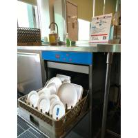 60KG Smart Bar Commercial Undercounter Dishwasher 1.6L/R water usage