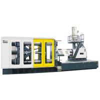 Buy cheap 1400T standard, servo, variable injection molding machine from wholesalers