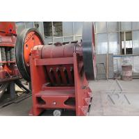 Buy cheap Hot selling stone crushing equipment quarry machine small rock jaw crusher for from wholesalers
